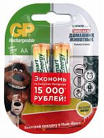 Аккумулятор GP Smart Energy 100AAHCSV AA NiMH 1000mAh (2шт)
