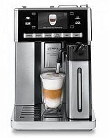 Кофемашина Delonghi ESAM6904.M 1350Вт серебристый