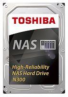 "Жесткий диск Toshiba SATA-III 4Tb HDWQ140UZSVA NAS N300 (7200rpm) 128Mb 3.5"" Bulk"