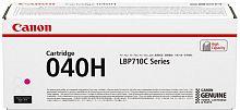 Картридж лазерный Canon 040HM 0457C001 пурпурный (10000стр.) для Canon LBP-710/712