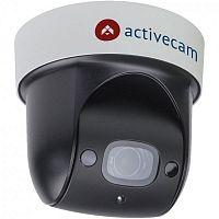 Видеокамера IP ActiveCam AC-D5123IR3 2.7-11мм цветная корп.:белый