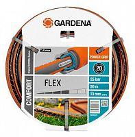 """Шланг Gardena Flex 1/2"""" 50м поливочный (18039-22.000.00)"""