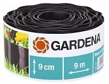 Бордюр Gardena 00530-20.000.00