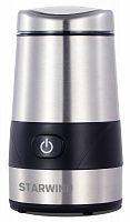 Кофемолка Starwind SGP8420 200Вт сист.помол.:ротац.нож вместим.:60гр серебристый