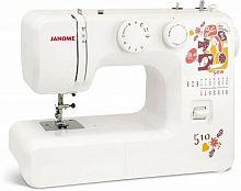 Швейная машина Janome Sew dream 510 белый