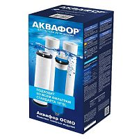 Картридж Аквафор PP20-B510-03-PP5-ULP50 для проточных фильтров (упак.:4шт)
