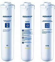 Картридж Аквафор К5-К2-К7М для проточных фильтров (упак.:3шт)