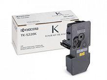 Картридж лазерный Kyocera 1T02R90NL1 TK-5220K черный (1200стр.) для Kyocera M5521cdn/cdw P5021cdn/cdw