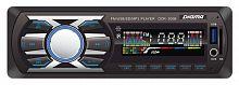 Автомагнитола Digma DCR-300B 1DIN 4x45Вт