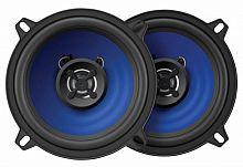 Колонки автомобильные Digma DCA-K502 (без решетки) 120Вт 90дБ 4Ом 13см (5дюйм) (ком.:2кол.) коаксиальные двухполосные