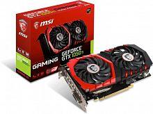 Видеокарта MSI PCI-E GTX 1050 TI GAMING 4G nVidia GeForce GTX 1050TI 4096Mb 128bit GDDR5 1290/7008 DVIx1/HDMIx1/DPx1/HDCP Ret