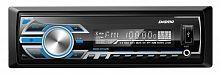 Автомагнитола Digma DCR-420B 1DIN 4x45Вт