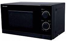 Микроволновая Печь Sharp R-2000RK 20л. 800Вт черный