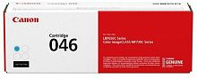 Картридж лазерный Canon 046 C 1249C002 голубой (2300стр.) для Canon i-SENSYS LBP650/MF730
