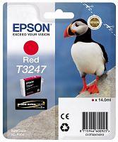 Картридж струйный Epson T3247 C13T32474010 красный (980стр.) (14мл) для Epson SureColor SC-P400