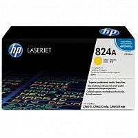 Блок фотобарабана HP 824A CB386A желтый цв:23000стр. для CLJ CM6030/6040/6015 HP