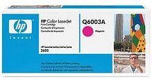 Картридж лазерный HP 124A Q6003A пурпурный (2000стр.) для HP 1600/2600n/2605/2605dn/2605dtn/CM1015/1017