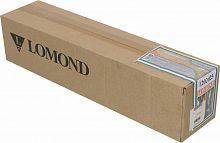 """Бумага Lomond для САПР и ГИС 1202025 24""""(A1) 610мм-30м/120г/м2/белый матовое для струйной печати втулка:50.8мм (2"""")"""