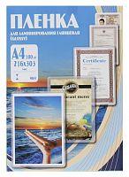 Пленка для ламинирования Office Kit 100мкм A4 (100шт) глянцевая 216x303мм PLP10623