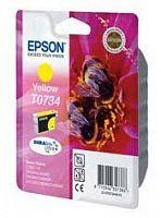 Картридж струйный Epson T0734 C13T10544A10 желтый (370стр.) (5.5мл) для Epson С79/СХ3900/4900/5900