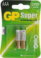 Батарея GP Super Alkaline 24A LR03 AAA (2шт)