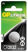 Батарея GP Lithium CR2032 (1шт)