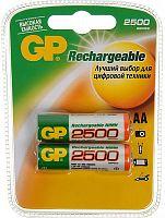 Аккумулятор GP 250AAHC AA NiMH 2500mAh (2шт)