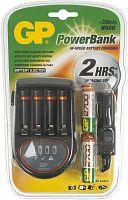 Аккумулятор + зарядное устройство GP PowerBank PB50GS270CA AA NiMH 2700mAh (4шт)