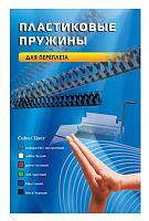 Пружины для переплета пластиковые Office Kit d=12мм 71-90лист A4 белый (100шт) BP2031