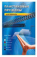 Пружины для переплета пластиковые Office Kit d=14мм 91-110лист A4 белый (100шт) BP2041