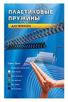 Пружины для переплета пластиковые Office Kit d=8мм 31-50лист A4 черный (100шт) BP2010