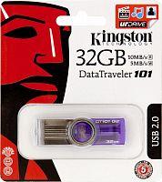 Флеш Диск Kingston 32Gb DataTraveler 101 G2 DT101G2/32GB USB2.0 фиолетовый