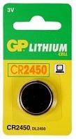 Батарея GP Lithium CR2450 (1шт)