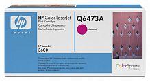 Картридж лазерный HP Q6473A пурпурный (4000стр.) для HP CLJ 3600/CP3505/P2014