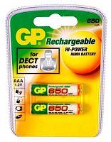 Аккумулятор GP 65AAAHC AAA NiMH 650mAh (2шт)