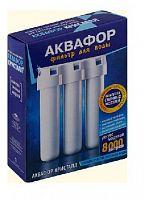Комплект картриджей Аквафор K1-03-02-07 для проточных фильтров ресурс:8000л (упак.:3шт)