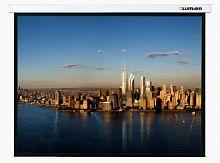 Экран Lumien 229x305см Master Picture LMP-100112 4:3 настенно-потолочный рулонный
