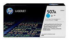 Картридж лазерный HP 507A CE401A голубой (5500стр.) для HP CLJ M551
