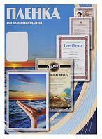 Пленка для ламинирования Office Kit 100мкм (100шт) глянцевая 54x86мм PLP10601