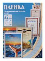Пленка для ламинирования Office Kit 75мкм A5 (100шт) глянцевая 154x216мм PLP10220