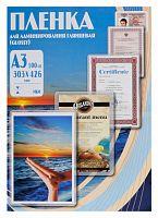 Пленка для ламинирования Office Kit 125мкм A3 (100шт) глянцевая 303x426мм PLP10930