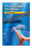 Пружины для переплета пластиковые Office Kit d=16мм 111-130лист A4 черный (100шт) BP2050