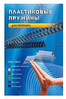 Пружины для переплета пластиковые Office Kit d=22мм 171-190лист A4 белый (50шт) BP2065