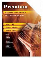 Обложки для переплёта Office Kit A4 230г/м2 белый (100шт) СWA400230