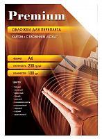 Обложки для переплёта Office Kit A4 230г/м2 зеленый (100шт) СGA400230