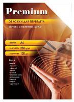 Обложки для переплёта Office Kit A4 230г/м2 черный (100шт) СBKA400230
