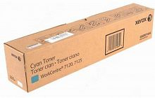 Картридж лазерный Xerox 006R01464 голубой (15000стр.) для Xerox WC 7120