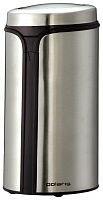 Кофемолка Polaris PCG 0815A 150Вт сист.помол.:ротац.нож вместим.:70гр серебристый