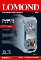 Фотобумага Lomond 2020348 A3/660г/м2/2л./белый матовое/магнитный слой для струйной печати