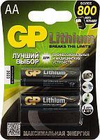 Батарея GP Lithium 15LF FR6 AA (2шт)